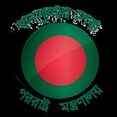 Bangladesh MOFA consular help icon