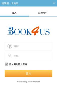 BOOK4US EREADER poster