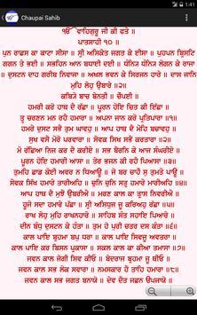 Chaupai Sahib apk screenshot