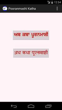 Pooranmashi Katha poster