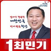 최민기 icon