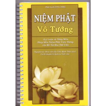Niệm Phật Vô Tướng poster