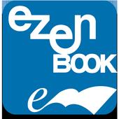 이젠북(ezenbook) 전자책 뷰어 v2.0 icon