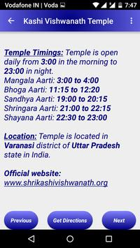 Jyotirlinga Shrines apk screenshot
