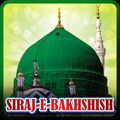 SIRAJ-E-BAKHSHISH icon