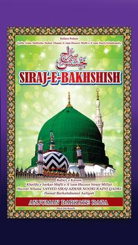SIRAJ-E-BAKHSHISH poster