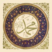 Rawi Maulid Nabi icon