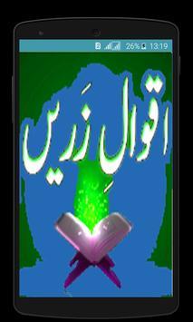 Aqwal-e-Zareen-Urdu Quotes poster