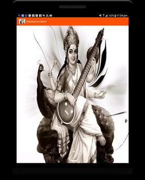 Aatmkarm Book poster