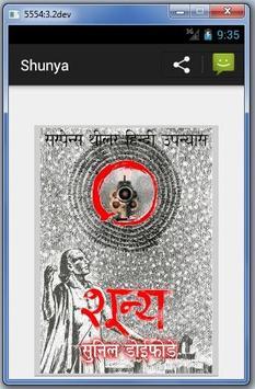 Shunya - Hindi Novel Book poster