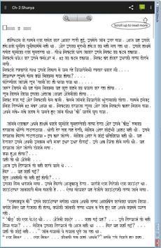 Shunya - Hindi Novel Book apk screenshot