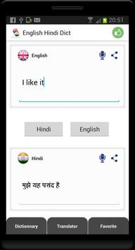 Offline English Hindi Dict apk screenshot