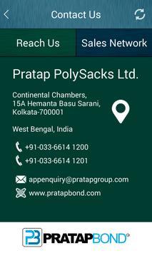 PratapBond apk screenshot