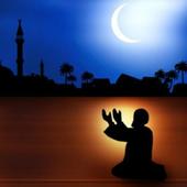 Suplicas Islam icon