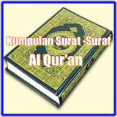 Kumpulan Surat Pendek Al Quran icon