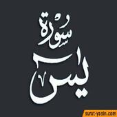 Surat Yasin (arab,latin) icon