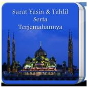 "Yasin Dan Tahlil ""LENGKAP"" icon"