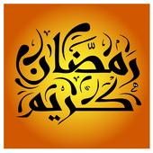 সূরা ইয়াসীন icon