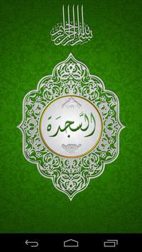 As-Sajdah MP3-Quran Recitation poster