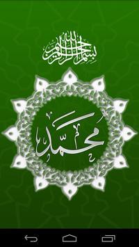 Surah Muhammad (Mohammed)Audio poster