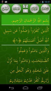 Surah Muhammad (Mohammed)Audio apk screenshot