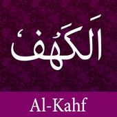 Surah Kahf - Audio+Translation icon