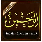 Surah RahMan MP3 | Audio Quran icon