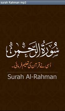 Surah RahMan MP3 | Audio Quran poster