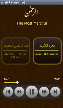 Surah RahMan MP3 | Audio Quran apk screenshot