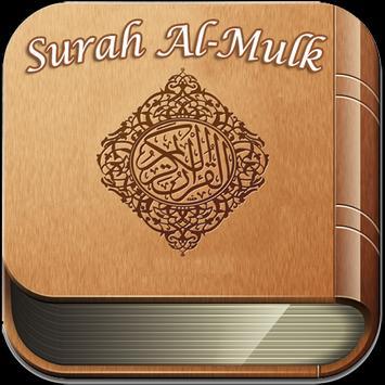 Surah Al-Mulk & Terjemahannya apk screenshot