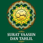 Surah Yasin Tahlil Lengkap icon