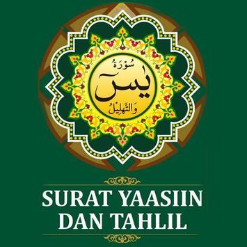 Surah Yasin Tahlil Lengkap poster