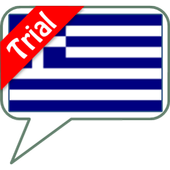 SVOX Greek Ariadne Trial icon