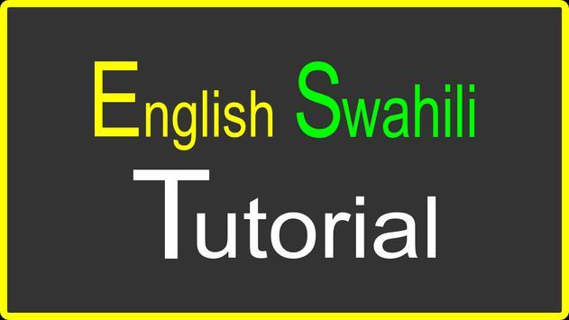 English Swahili Tutorial apk screenshot