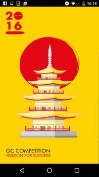 GCC Tokyo poster