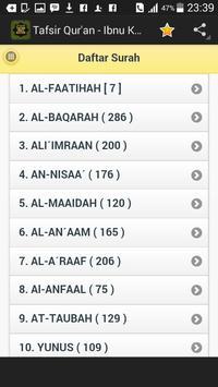 Tafsir Qur'an - Ibnu Katsir apk screenshot
