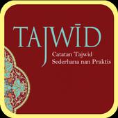 Ilmu Tajwid Indonesia icon