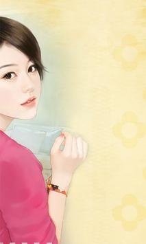 季璃言情小說 apk screenshot