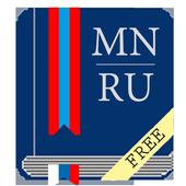 Монгольско-русский словарь icon