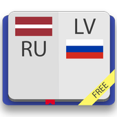 Латышско-русский словарь Free icon
