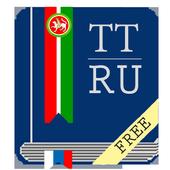 Татарско-русский словарь Free icon