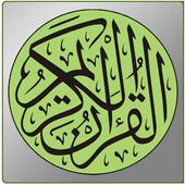 koran karim icon