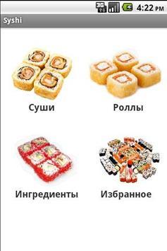 Sushi Rolls Recipes poster