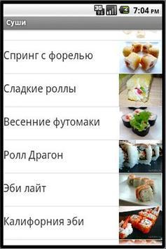 Sushi Rolls Recipes apk screenshot