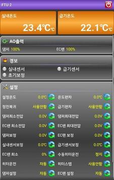 K-ProNet apk screenshot