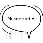 Muhammad Ali Quotes icon