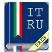 Итальянско-русский словарь icon