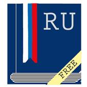 Русский толковый словарь 9 в 1 icon