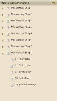 Mansarovar Hindi Story Book apk screenshot