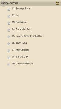 Ghamachi Phule apk screenshot
